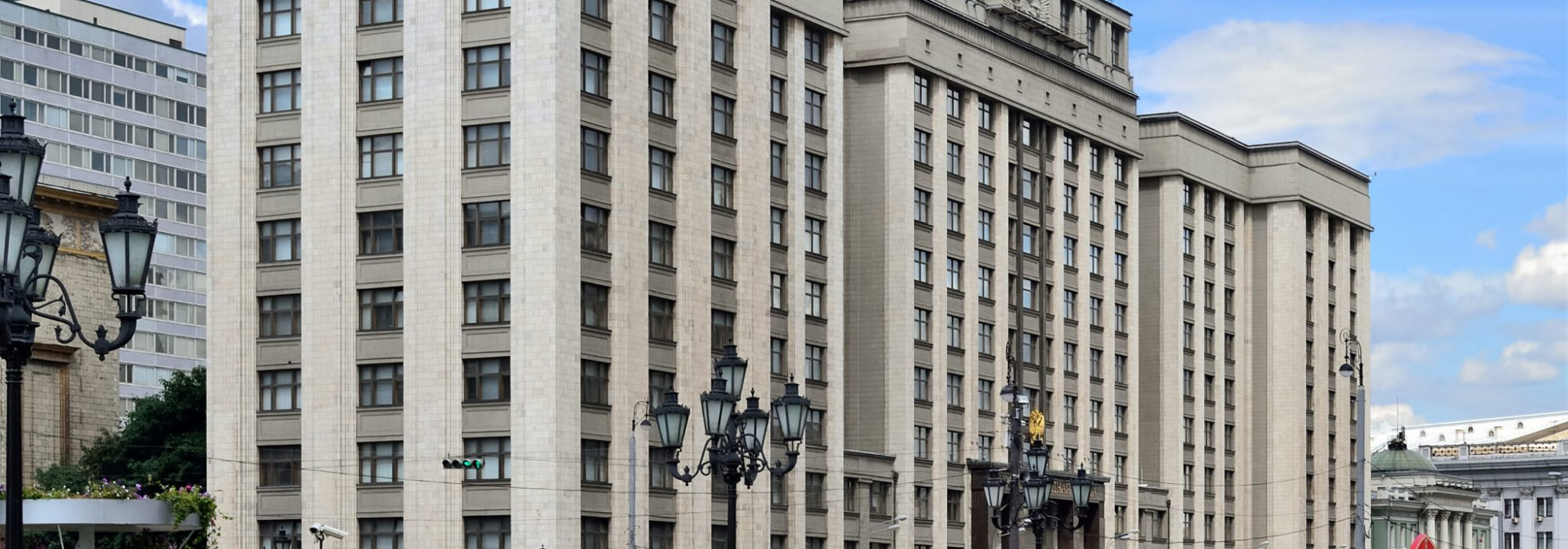 Moscow. The building of the Council of Labor and Defense, currently (2017) – the building of the State Duma. 1935. Architect Arkady Langman.