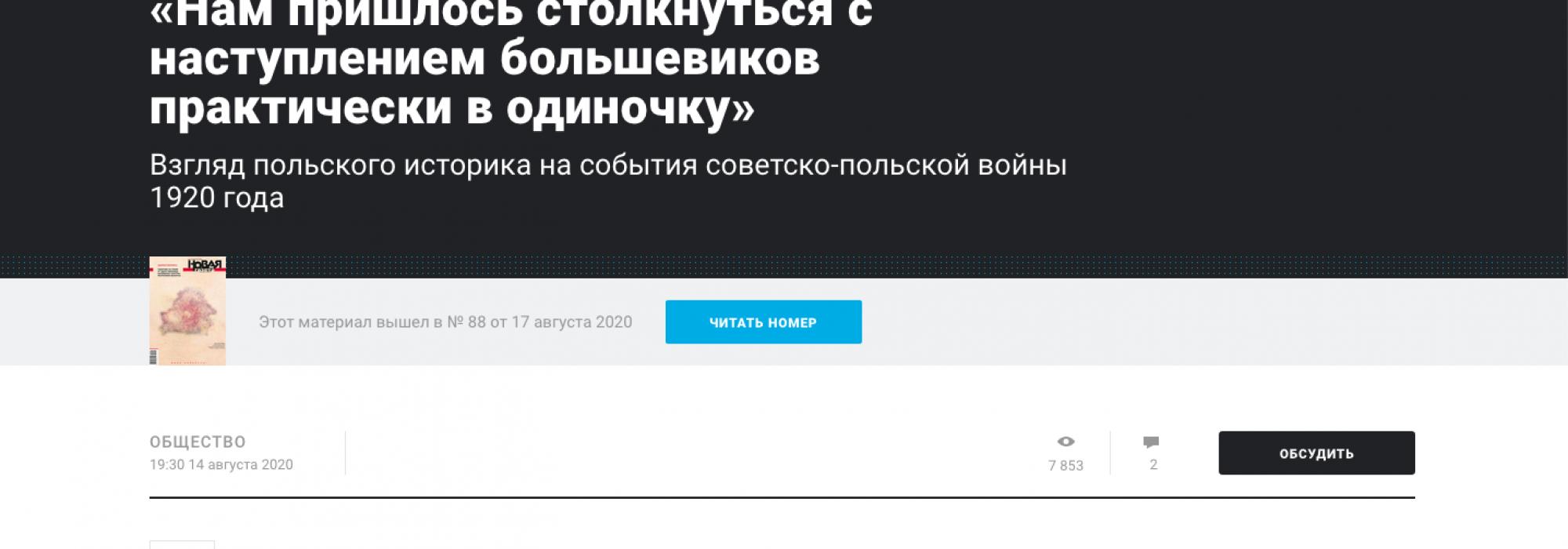 Zrzut ekranu 2020-08-17 o 10.51.16