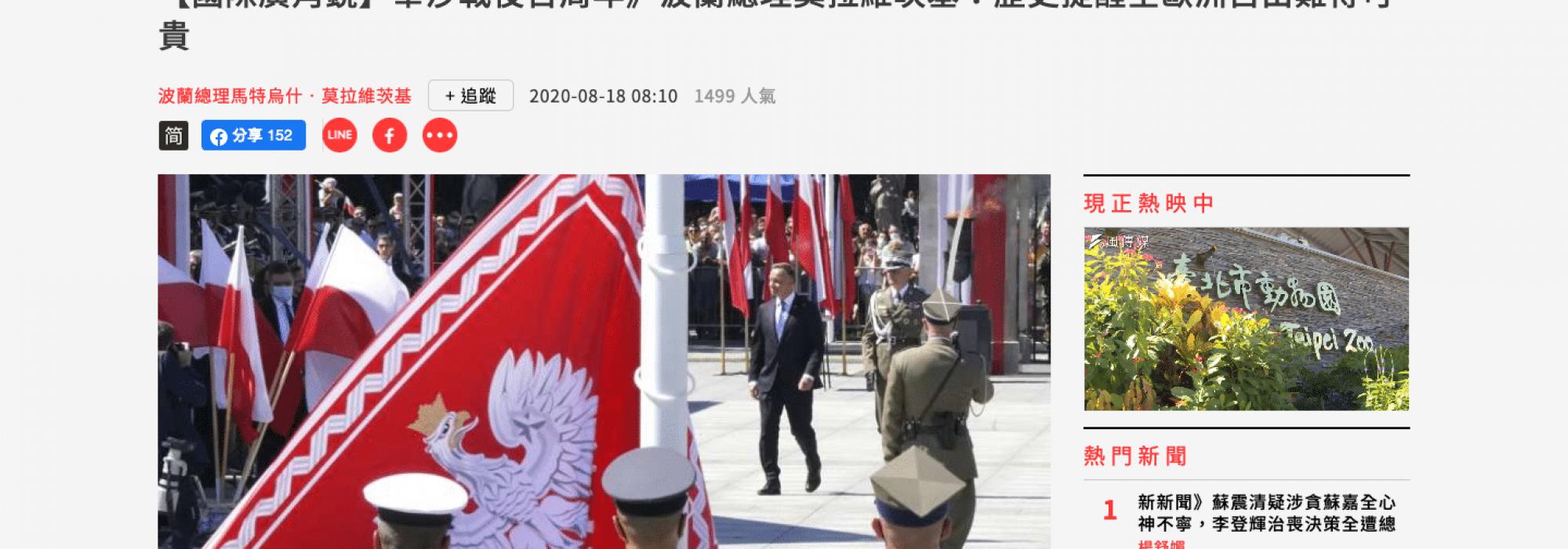 Zrzut ekranu 2020-08-19 o 10.42.56