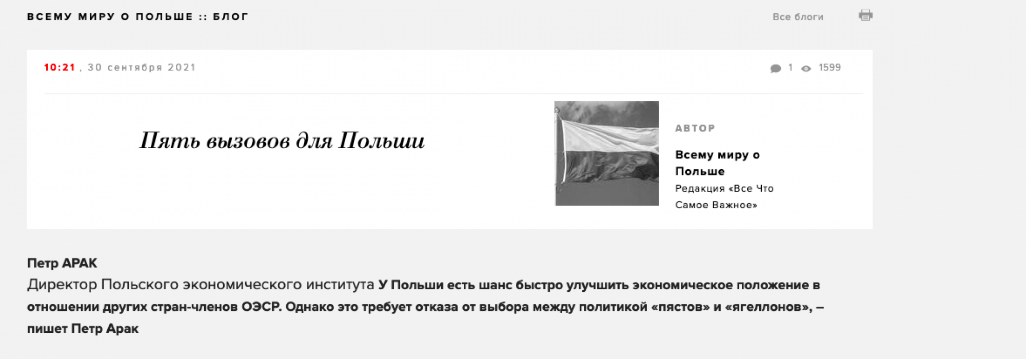 Zrzut ekranu 2021-10-1 o 15.02.56