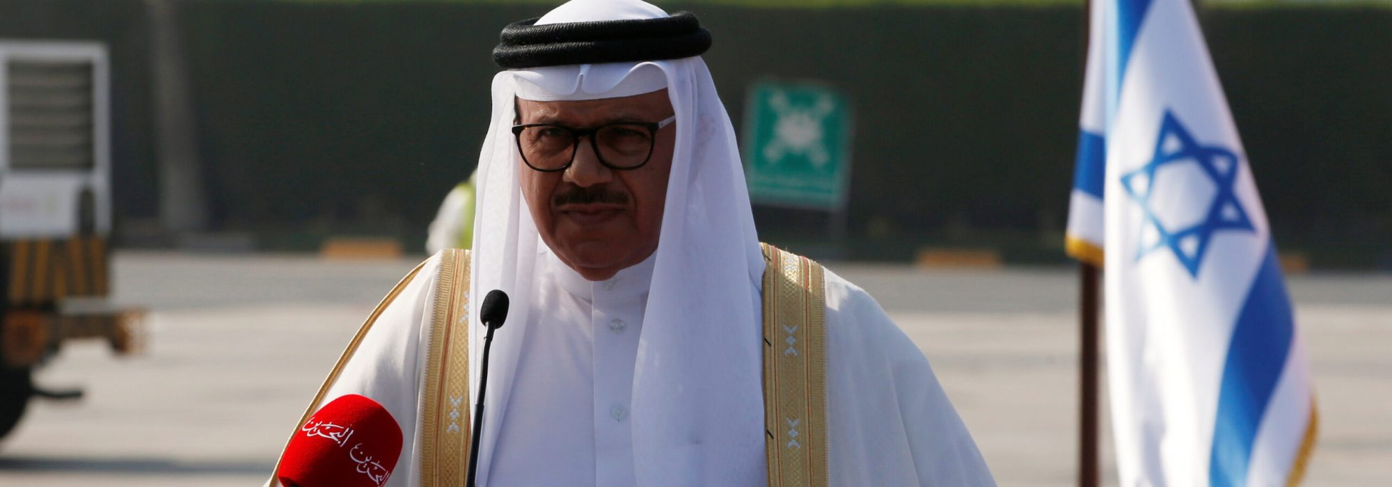 Bahrain's Foreign Minister Abdullatif Al Zayani delivers a statement upon the arrival of an Israeli delegation accompanied by the U.S. treasury secretary, in Muharraq, Bahrain October 18, 2020.,Image: 564327762, License: Rights-managed, Restrictions: , Model Release: no, Credit line: RONEN ZVULUN / Reuters / Forum