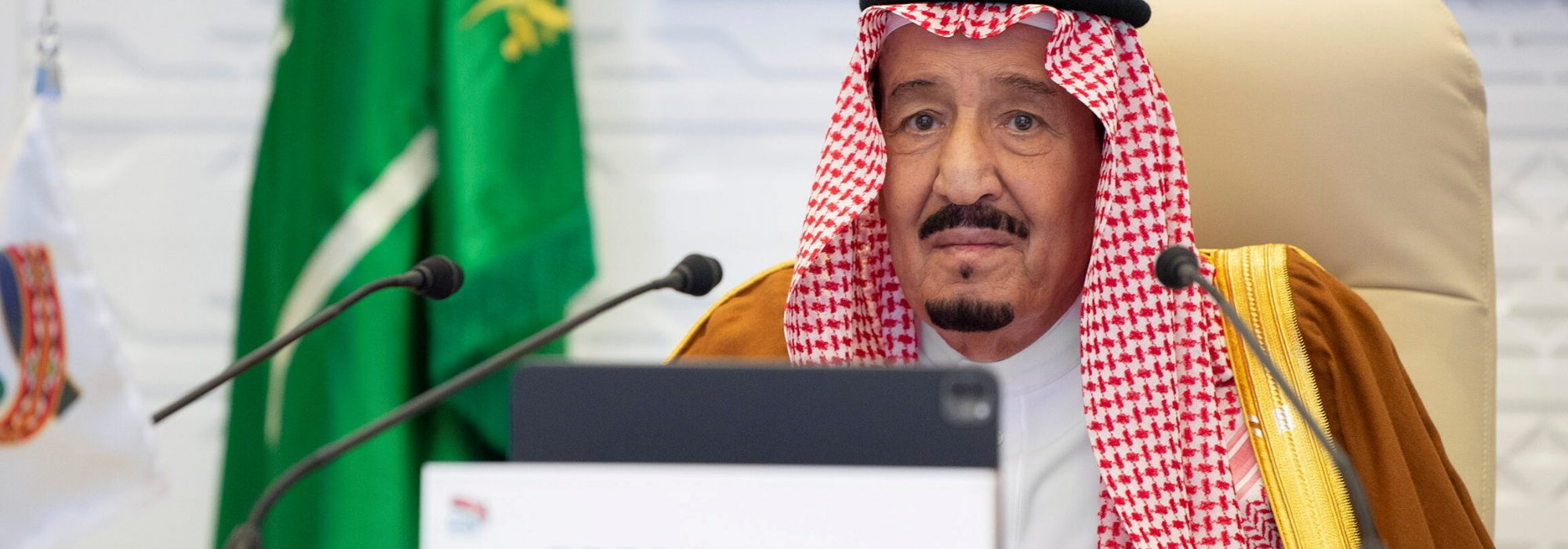 Saudi King Salman bin Abdulaziz gives a virtual speech during an opening session of the 15th annual G20 Leaders' Summit in Riyadh, Saudi Arabia, November 21, 2020. Bandar Algaloud/Courtesy of Saudi Royal Court/Handout ATTENTION EDITORS - THIS PICTURE WAS PROVIDED BY A THIRD PARTY,Image: 570200986, License: Rights-managed, Restrictions: THIS IMAGE HAS BEEN SUPPLIED BY A THIRD PARTY. IT IS DISTRIBUTED, EXACTLY AS RECEIVED BY REUTERS, AS A SERVICE TO CLIENTS., Model Release: no, Credit line: BANDER ALGALOUD / Reuters / Forum